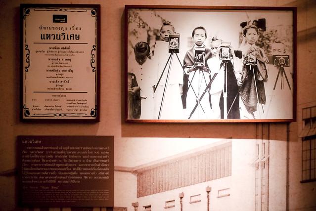 Kingprajadhipok_museum_25
