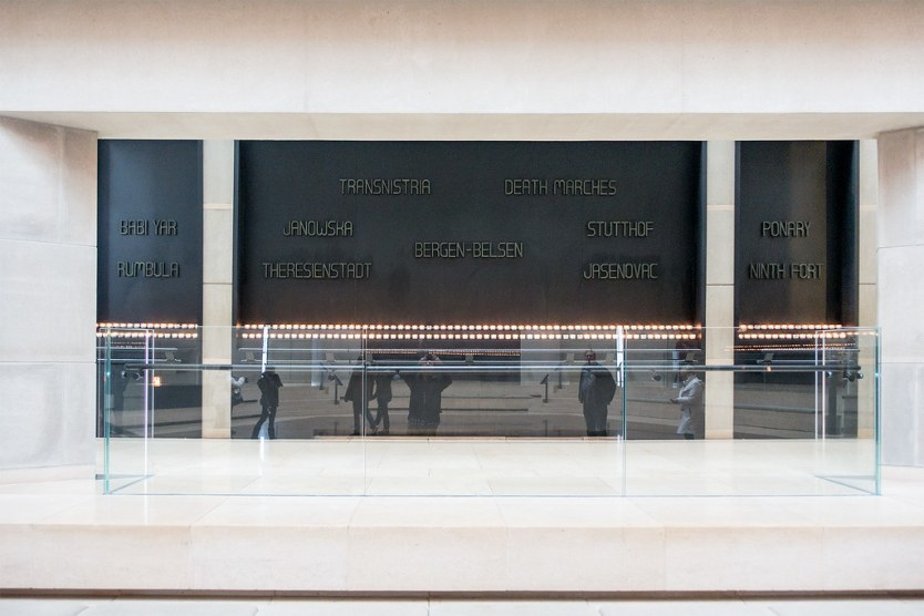 One panel from the Hall of Remembrance - United States Holocaust Memorial Museum.