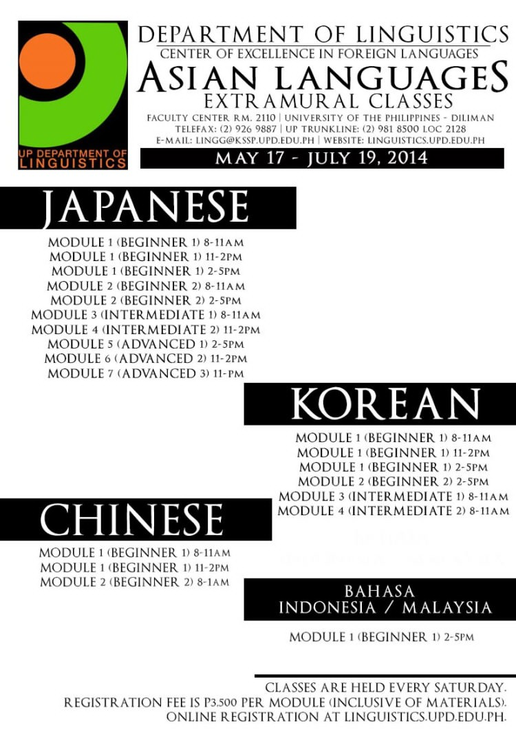 Japanese Classes Offered by UP Diliman Department of Linguistics for 2014