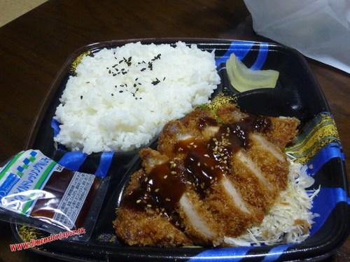 P1060525 Plato con extra de arroz del super Gourmet city (Fukuoka) 12-07-2010 copia