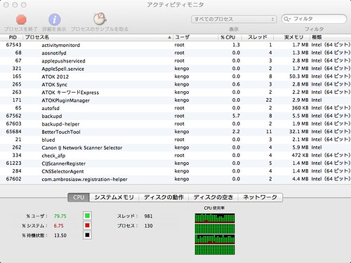ScreenSnapz084