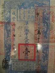 An intricate page of Chinese printing, overlaid with many chops and seals