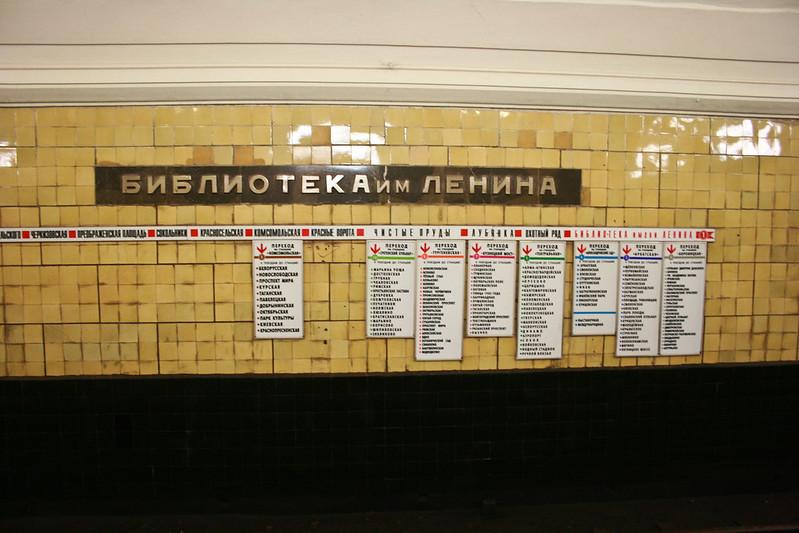 Moskwa 129