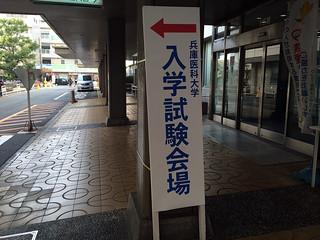 クア武庫川とお買い物
