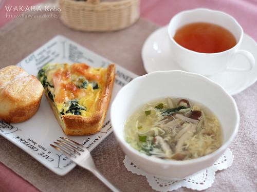 キッシュ きのこの中華卵スープ 20150214-DSCF7480