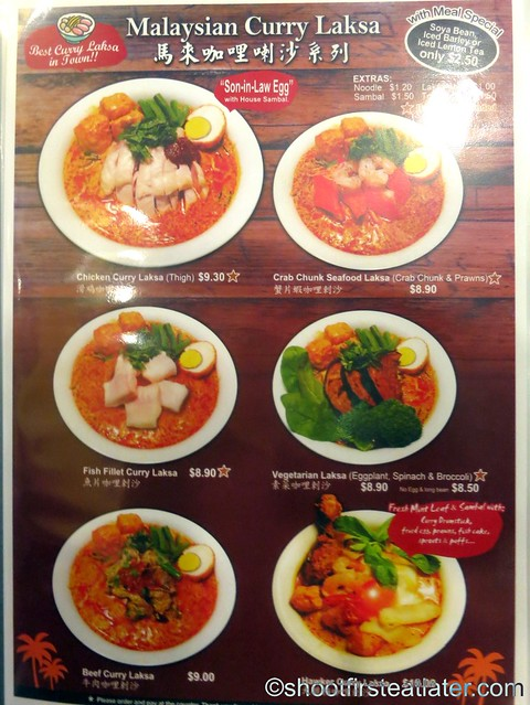 Coconut House menu-002