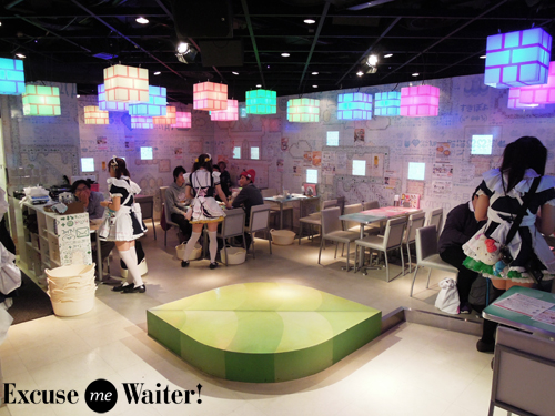Japan Maidreamin S Digitized Cafe And Dining Bar
