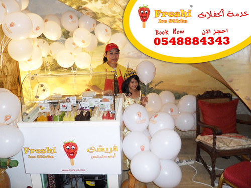 Freshi Ice Sticks Catering Service in Jeddah by Freshi Ice Sticks Jeddah Saudi Arabia