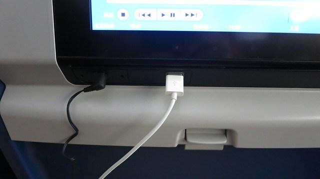 有USB充電可以用喔