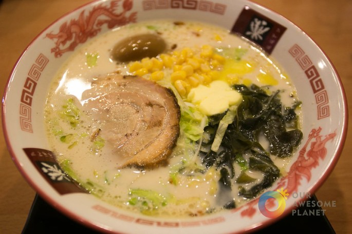 TAMPOPO - Our Awesome Planet-32.jpg