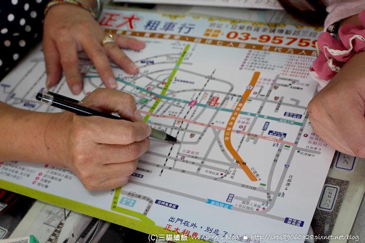 宜蘭行程規劃
