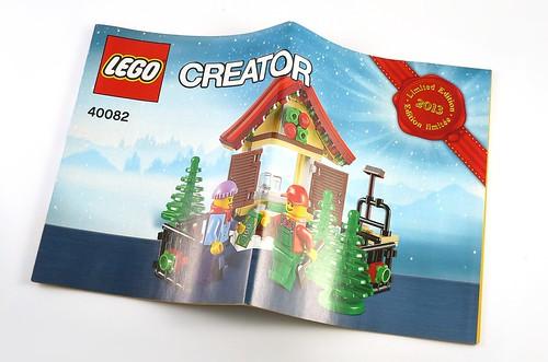 40082 Christmas Tree Stand 04