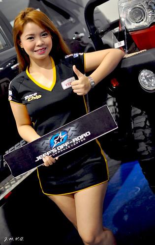 Manila Auto Salon 2013 (7)