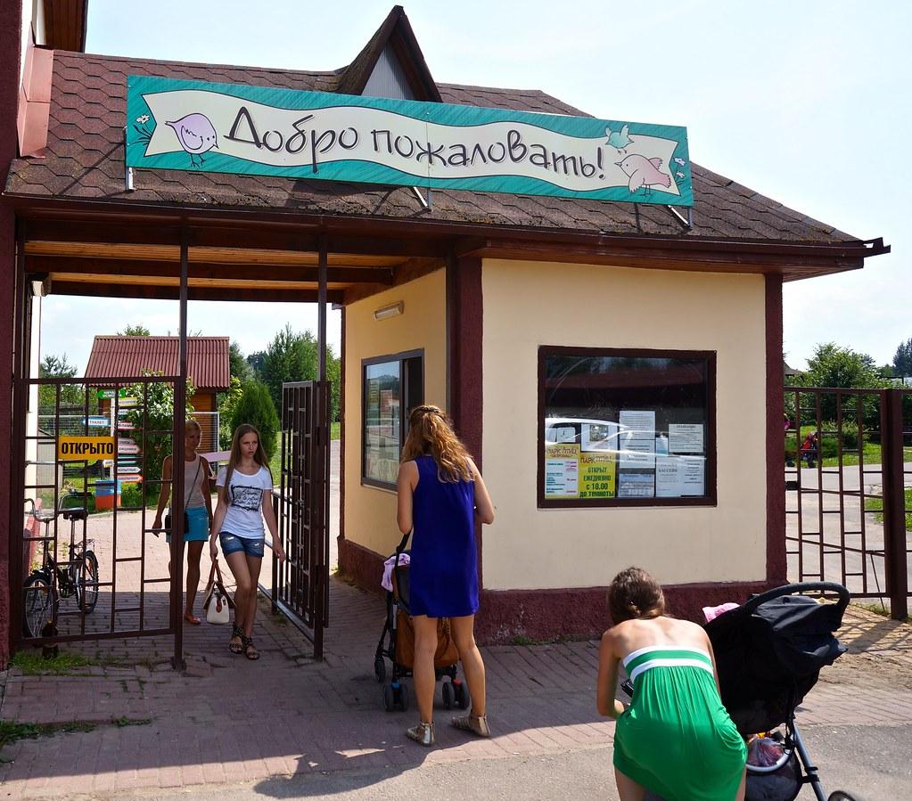 Парк Птиц Воробьи Июнь 2013