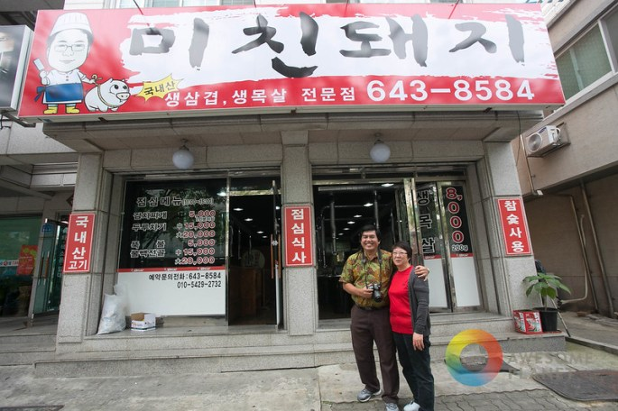 Samgyeopsal - KTO - Our Awesome Planet-55.jpg