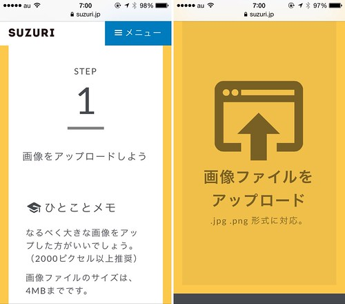 SUZURI_画像アップ