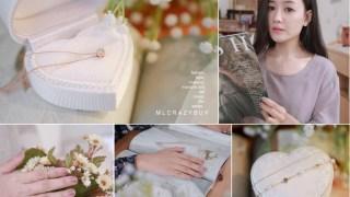 [輕珠寶] 情人節想到買什麼了♥帶me.回家吧!