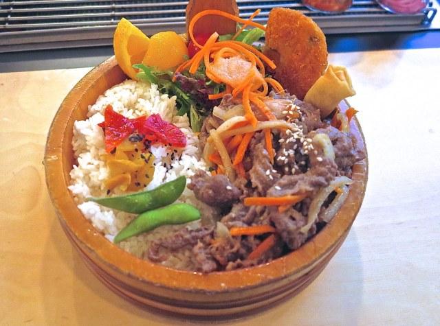 Beef Bulgogi Dosiraki