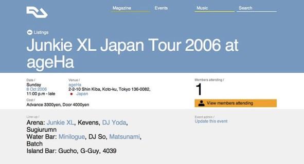 RA_ Junkie XL Japan Tour 2006 at ageHa, Tokyo (2006)