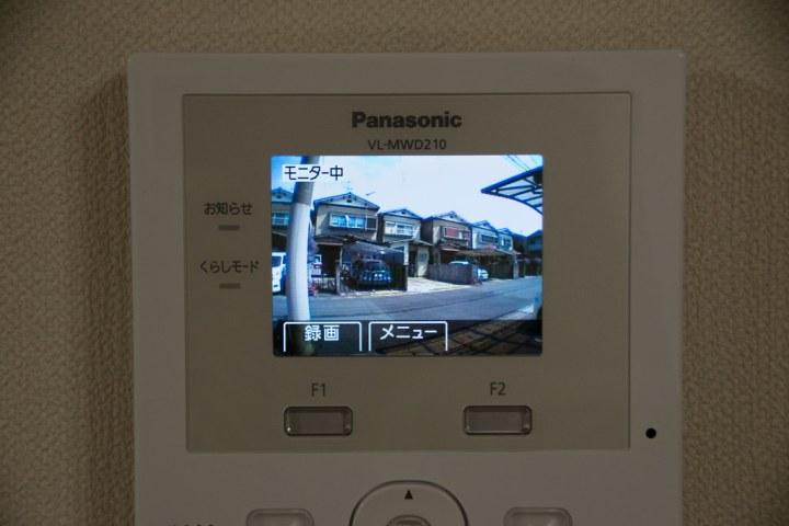 Panasonic VL-1302A カメラ角度調節台(横用)