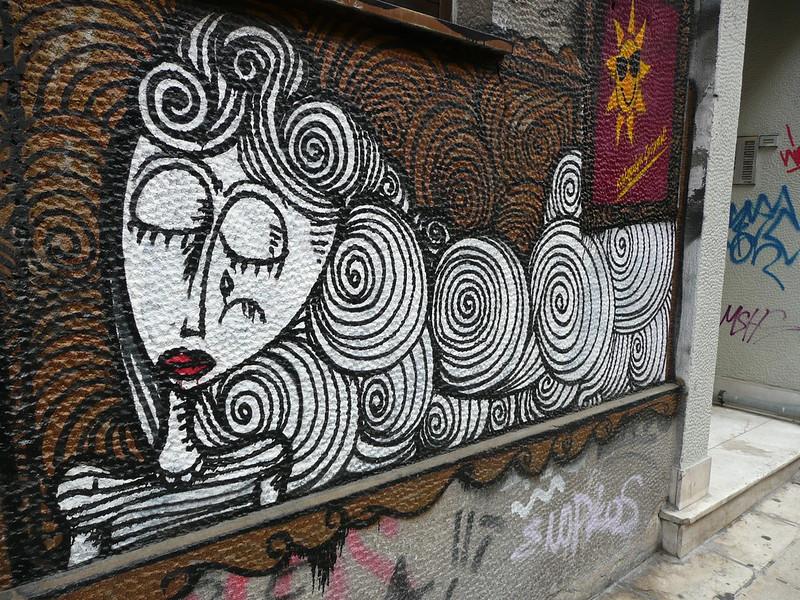 Αθήνα / Athens