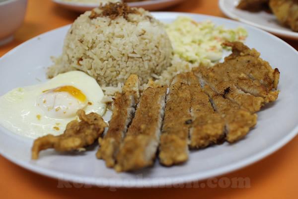 Supreme Pork Chop Rice