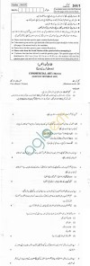 CBSE Board Exam 2013 Class XII Question Paper - Commercial Art History of Indian Art (Urdu Version)