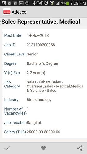 รายละเอียดตำแหน่งงานจาก Adecco Thailand app