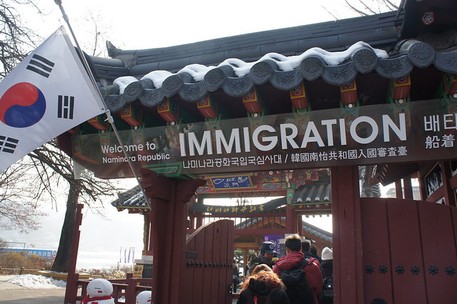 Nami Island Immigration