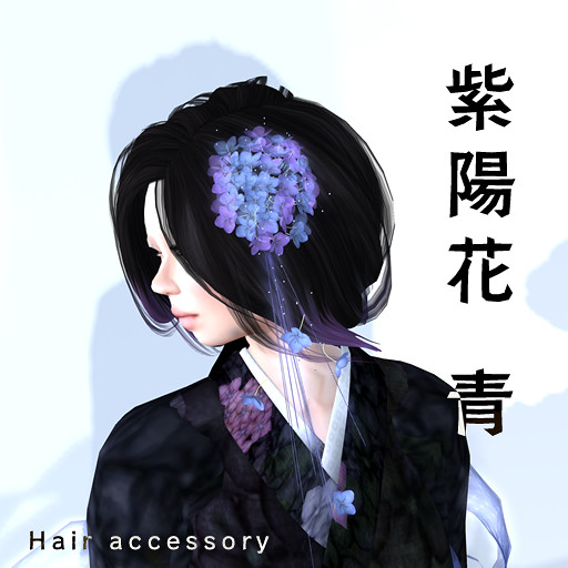 *N*AJISAI HAIR ACCESSORY BLUE