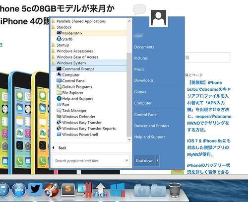 Screen Shot 2014-05-14 at 1.52.05 AM