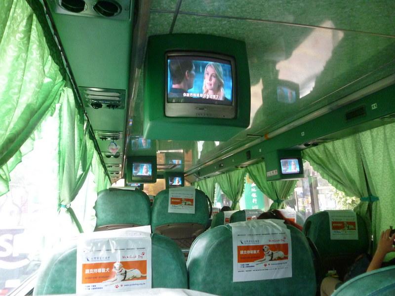 Tong Lian bus company