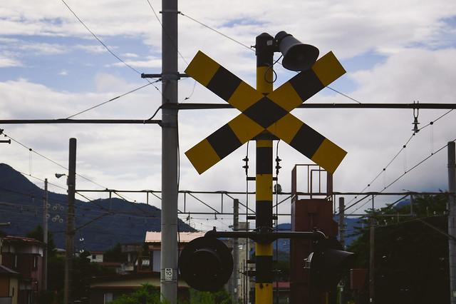 Estación de Kawaguchiko