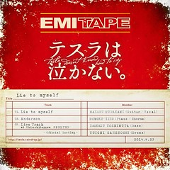 Lie to myself<br>2014.4.23 OUT<br>3曲入 / CD / ¥500 / TYCT-30025<br><br>01. Lie to myself<br>02. アンダーソン<br>03. LIVE Track at Shimokitazawa SHELTER 2014.2.12 -Official Bootleg-<br><br>M-1 & M-2 Puroduce by ミト (クラムボン)