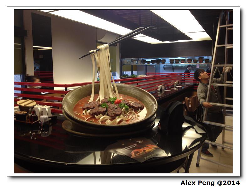 臺北市-內湖-美福食集-熟成21牛肉麵 - 海爸的隨興紀錄 - udn部落格