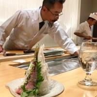 1005 - Aji @ MF Sushi