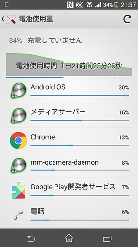 Screenshot_2014-09-09-21-37-37