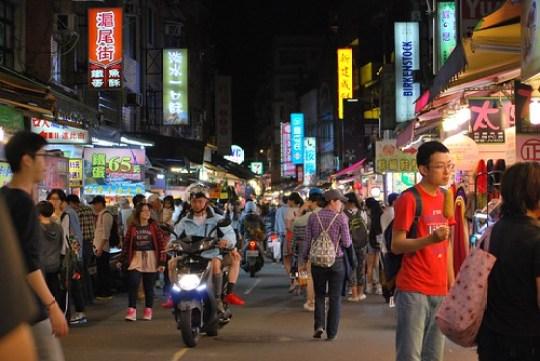 Tamsui Night Market