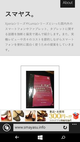 wp_ss_20141212_0006