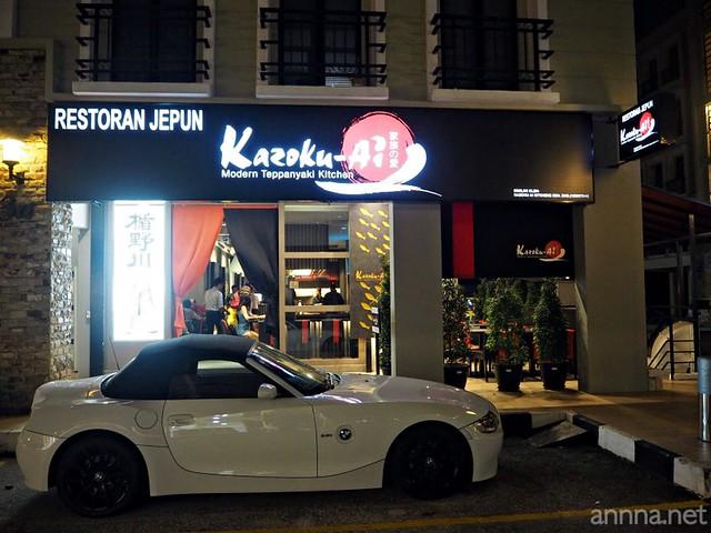 Kazoku-Ai Old Klang Road