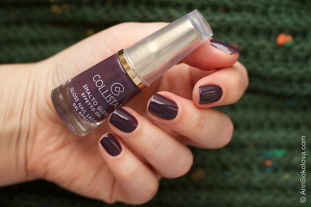 07 Collistar Gloss Nail Lacquer #563 Borgogna Anna