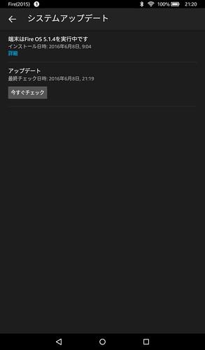 Screenshot_2016-06-08-21-20-16
