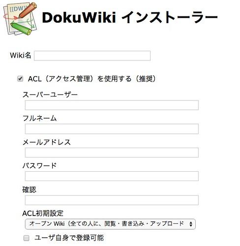 dokuwiki-install-4-3