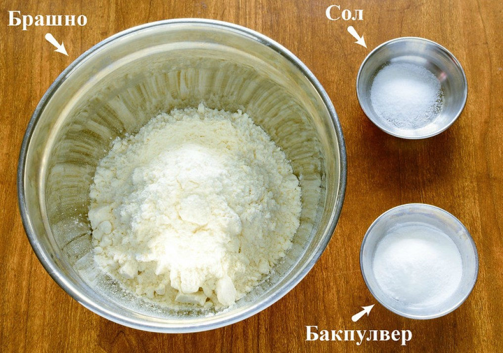 Self-raising flour ingredients