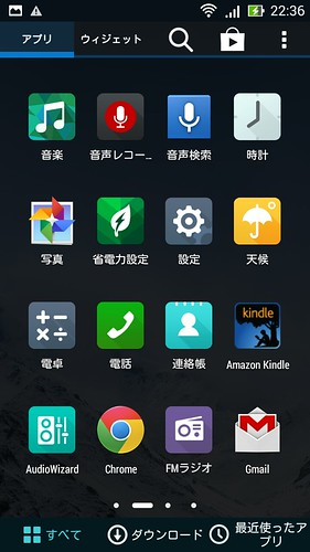 Screenshot_2014-09-18-22-36-32