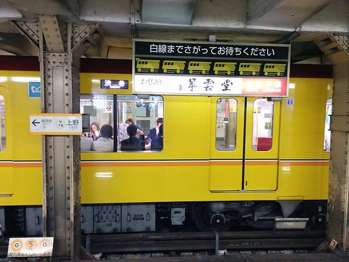 141108_uenoasakusa1