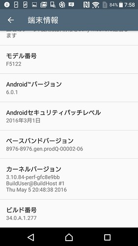Screenshot_20160806-075807