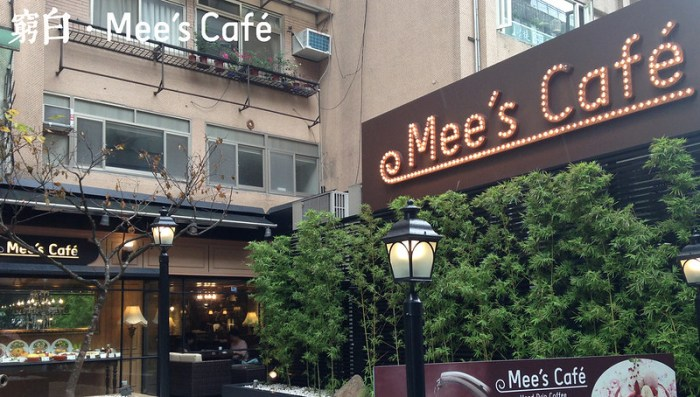 Mee's Cafe 09