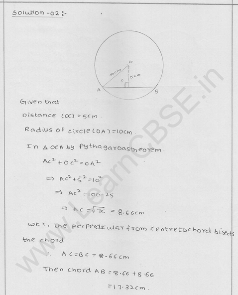 RD Sharma Class 9 solutions Chapter 16 Circles Ex 16.2 2