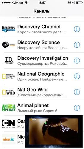смотреть тв на ipad и iphone онлайн